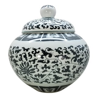 Williams Sonoma Black & White Ginger Jar