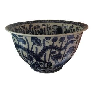 Antique Dragon Fish Bowl