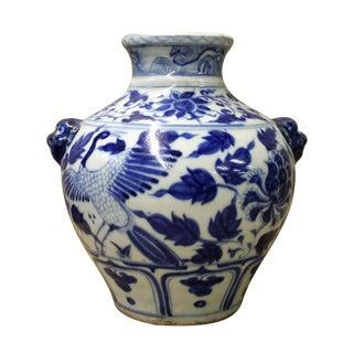 Chinese Blue & White Porcelain Foo Dog Vase