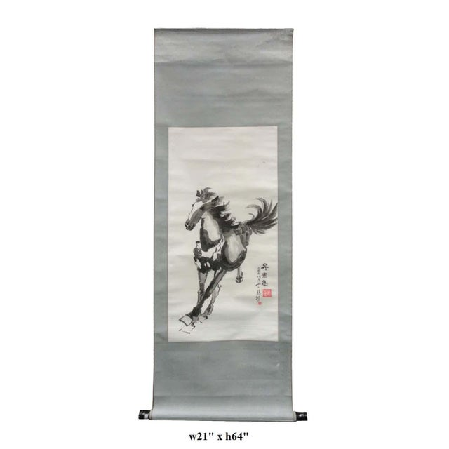 Image of Reproduction Master Art Works Running Horse Scroll