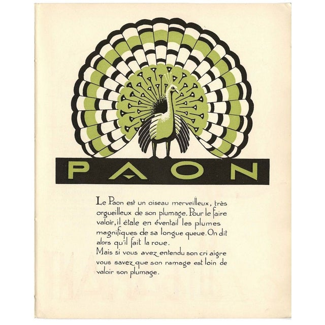 1930s French Art Deco Peacock Giclée Print - Image 1 of 2