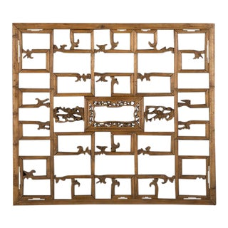 Hand-Carved Wooden Screen from the Kuang Hsu period in China c. 1875