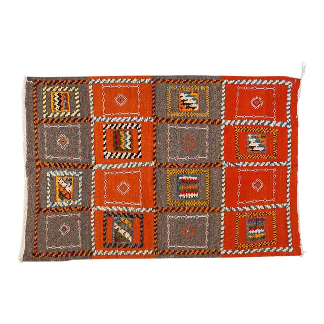 Hand-woven Moroccan Medium Berber Rug - 3′1″ × 4′8″