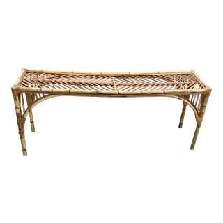 Boho Vintage Bamboo Rattan Accent Table