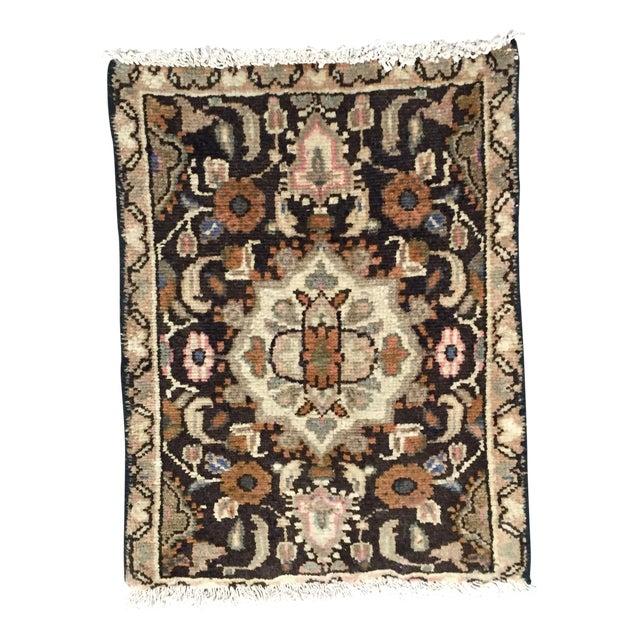 Hamadan Handmade Persian Rug - 1′6″ × 2′2″ - Image 1 of 9