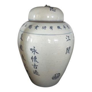 Asian Blue & White Lidded Jar