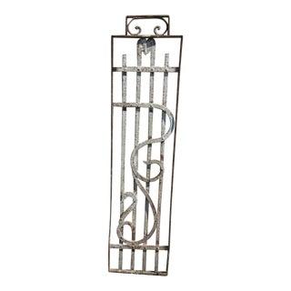 Antique Victorian Iron Gate Window Panel Fence Architectural Salvage Door #400