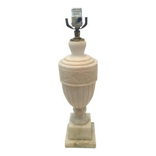 Vintage Alabaster Table Lamp