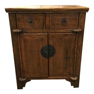 Vintage Wooden Asian Cabinet