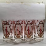 Image of Vintage Christmas Tumblers - Set of 4