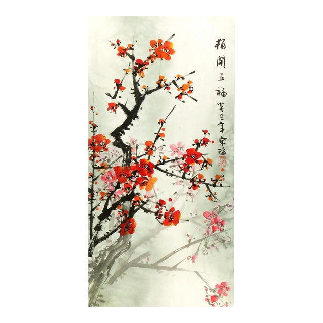 Chinese Red Plum Blossoms Silk Serigraph - Image 1 of 5