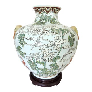 Chinese 'White Clouds' Vase & Stand