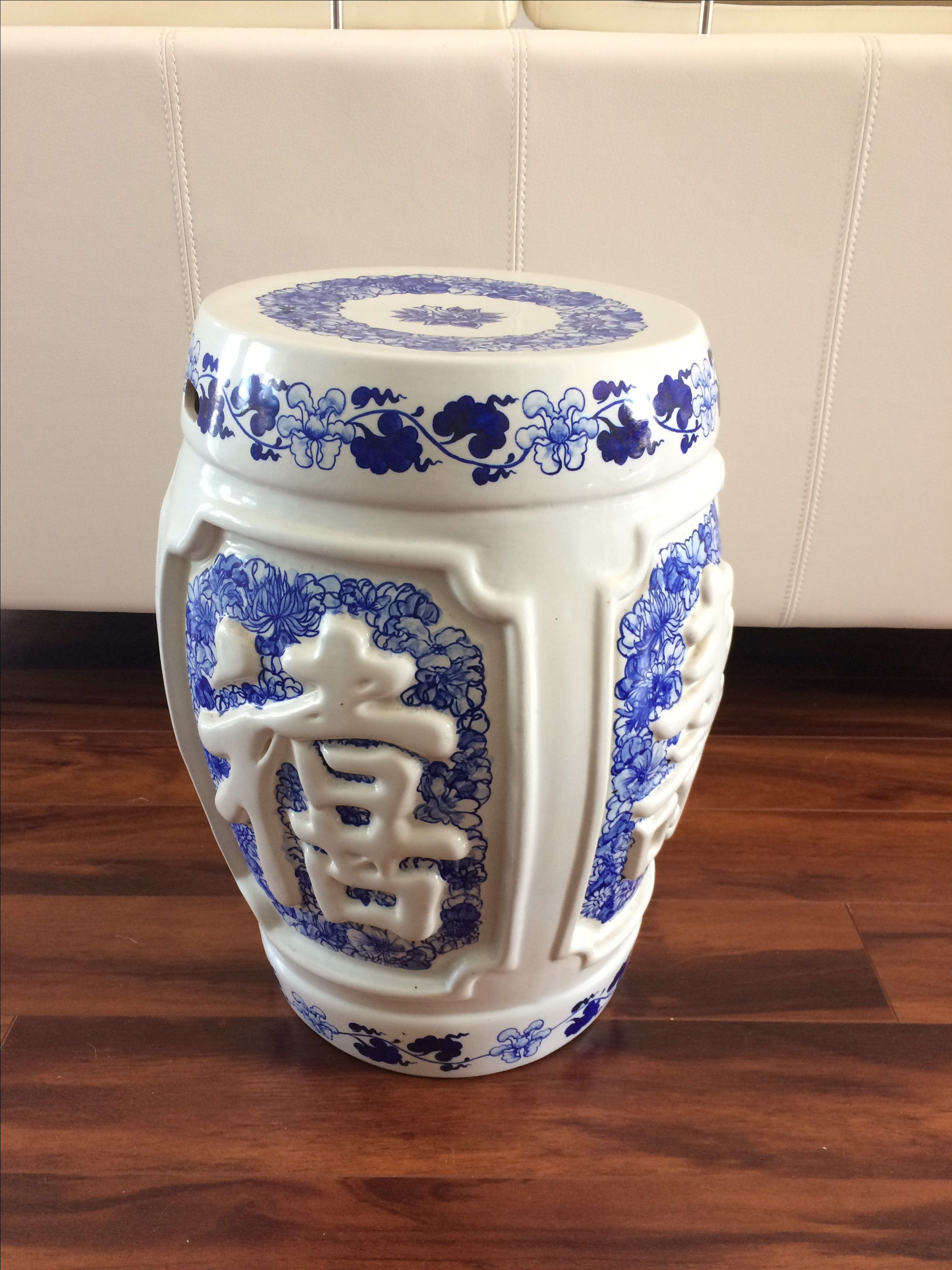 Vintage 3D Chinese Ceramic Garden Stool   Image 2 Of 5