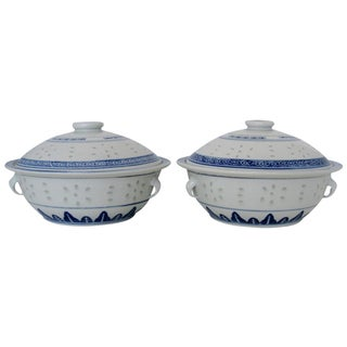 Chinese Rice Grain Porcelain Bowls - A Pair