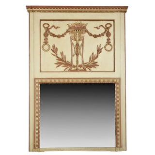 French Beige and Gilded Trumeau Mirror