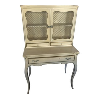 French Provincial Secretary Desk With Mesh Doors