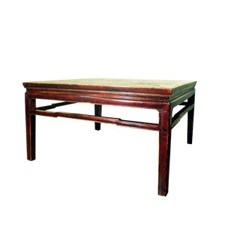 Antique Chinese Ming Coffee Table