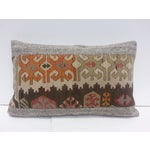 Image of Turkish Geometric Kilim Pillow