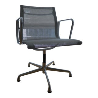 Eames Aluminum Group Management Chair - 4 Available, $400 Each