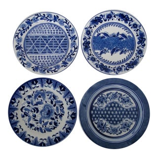 Chinese Porcelain Plates - Set of 4