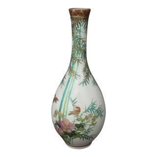 Chinoiserie Crackle Bud Vase