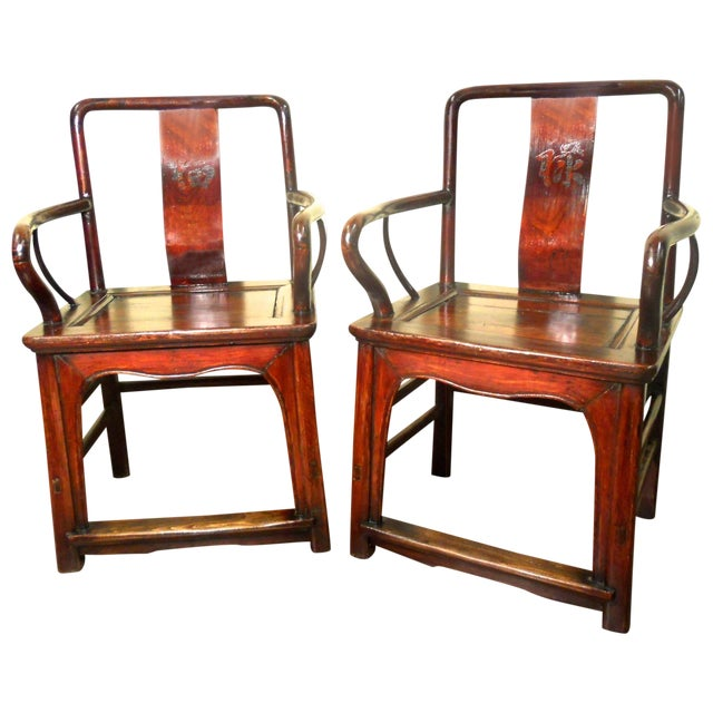 Antique Chinese Ming Armchairs - A Pair - Image 1 of 9