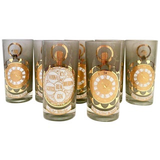 Mid-Century Modern Frosted Smoke 22-Karat Gold High Ball Glasses - Set of 7