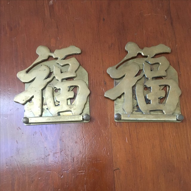 Brass Chinese 'Luck' Folding Bookends - Pair - Image 5 of 5