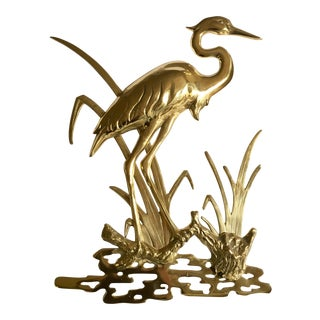Mid-Century Asian Brass Crane -Sculptural Wall Art
