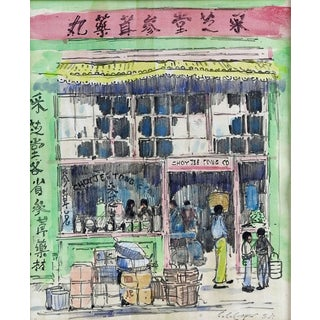 San Francsicso Chinatown Watercolor