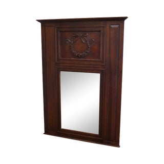 Habersham Queen Antoinette Large Trumeau Mirror