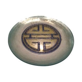 Chinese Art Glass Round Dish