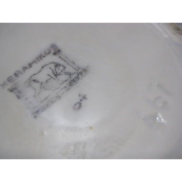Vintage Keramikos Green Porcelain Vase - Image 8 of 9