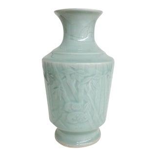 Vintage Celadon Forester Vase