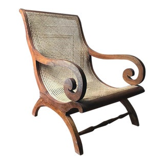 Plantation Style Cane Lounge Chair