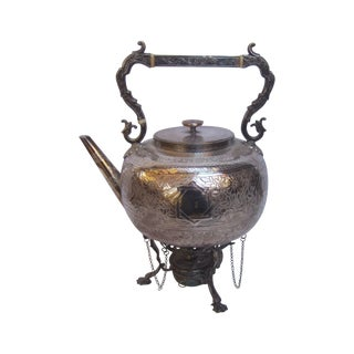 Ornate Silver Metal Star of David Tea Kettle