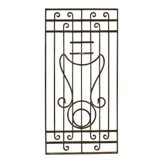 Antique Chinese Wrought Iron Window Grill