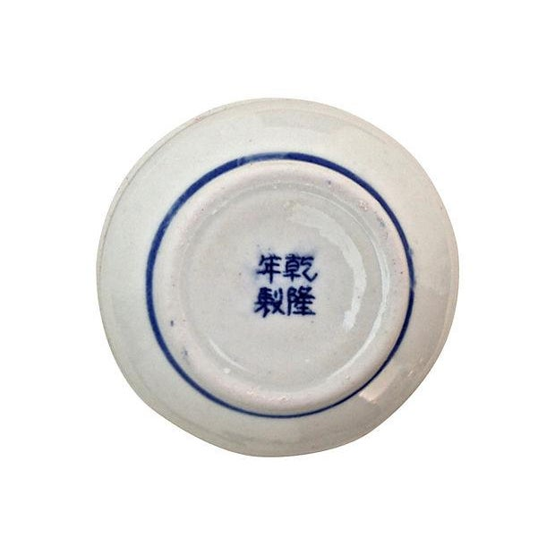 """Image of Chinese Ink & Name Seal Set, """"Dot"""" - 3 Pieces"""