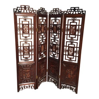 Carved Chinese Rosewood Screen
