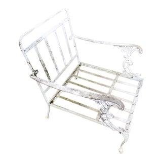 Salterini Style Aluminum Lounge Chair
