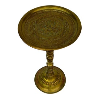 19th Century Brass Side Table Likely Syrian