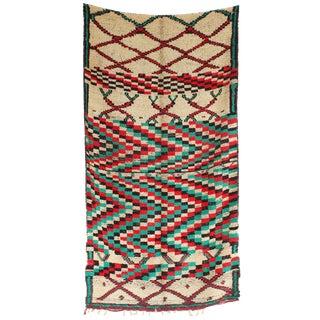 "Vintage Azilal Moroccan Berber Rug - 4'11"" x 8'10"""