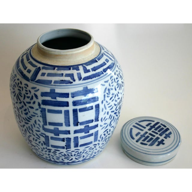 Chinese Blue And White Ceramic Ginger Jar - Image 3 of 3