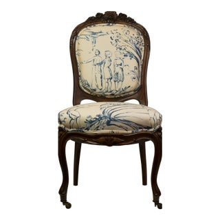 Hand-Carved Rosewood Parlor Chair