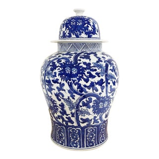 Forsyth Ginger Jar, No. 101