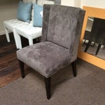 Image of Mitchell Gold Walker Dining Side Chair