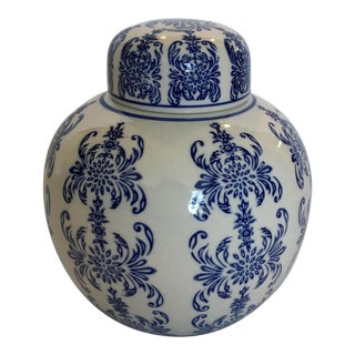 Small Blue & White Ginger Jar