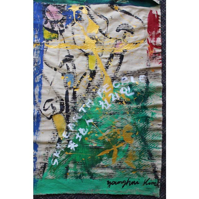 Korean Abstract Expressionist Textile Fabric Painting by Younghui-Kim - Image 9 of 9