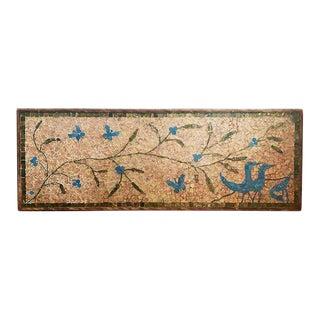 Vintage Mosaic Frieze