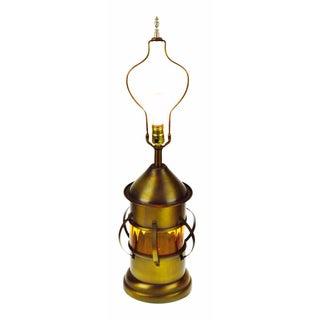 Vintage Lantern Style Table Lamp